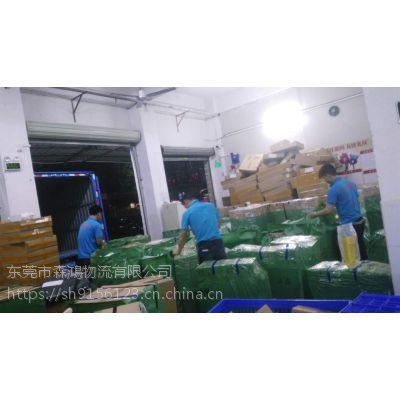 东莞快递跨境电商小包到泰国代收货款