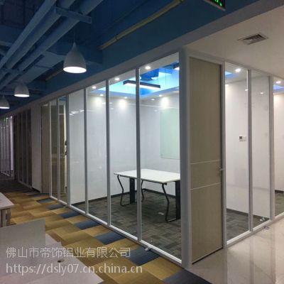 全国定制办公室高间隔墙、单面玻璃透明隔断