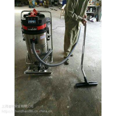 车间吸尘器 湖南食品厂吸灰尘食品残渣不锈钢吸尘机威德尔WX-3078BA