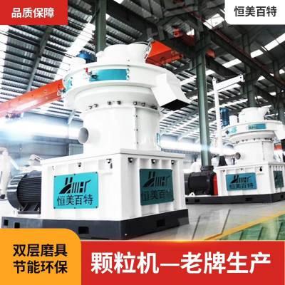 厂家专业供应各种型号 生物质燃料颗粒机 颗粒生产线