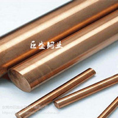 供应C12000磷铜棒,磷铜棒价格