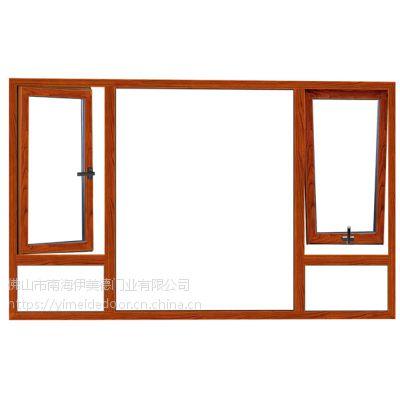 佛山非断桥复合窗 高端铝合金铝门窗厂招商加盟 高端防盗德式平开窗 伊美德门窗