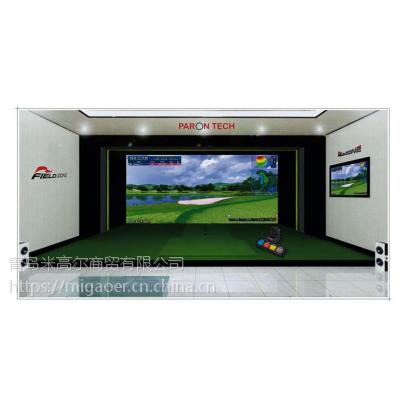全国安装韩国正品FIELD ZONE室内高尔夫 高尔夫模拟器 虚拟高尔夫