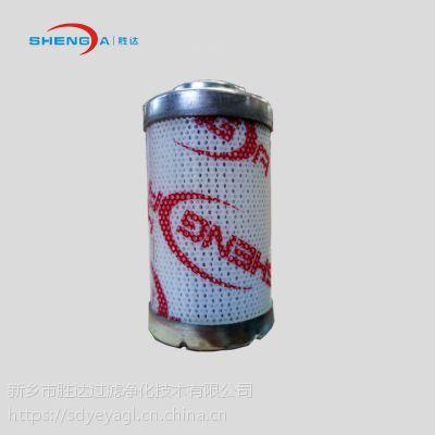 厂家直销贺德克液压滤芯 0030D010BN/HC大流量精度高