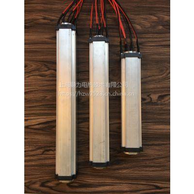 半导体水电分离式电采暖加热器