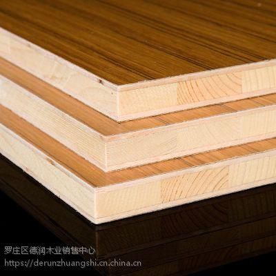 供应杨木马六甲生态板多层免漆家具橱柜板儿童房专用