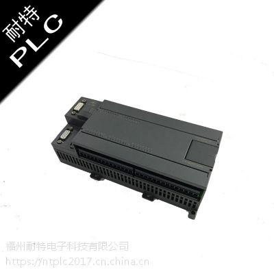 耐特PLC,CPU226XP,明渠流量计产能工控配套