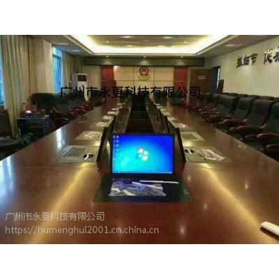 会议桌电脑液晶显示屏电动遥控升降器