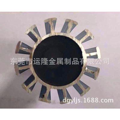 东莞 深圳厂家铝型材来图来料定制 各种表面处理氧化喷涂 CNC精密机加工 异型工业铝型材