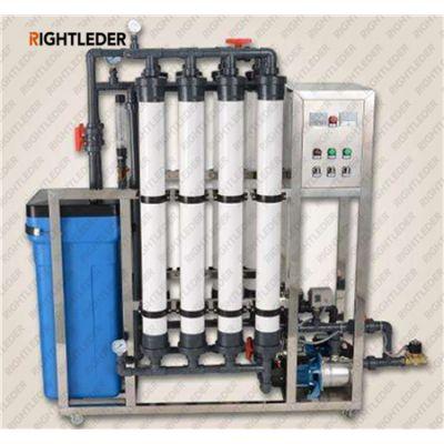 料液提纯膜分离设备 膜分离实验设备 膜分离技术公司