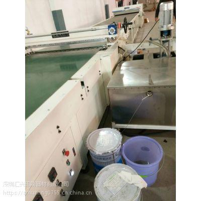 瓷砖背景墙 UV淋涂机 辊涂机 集成墙板UV淋涂生产线
