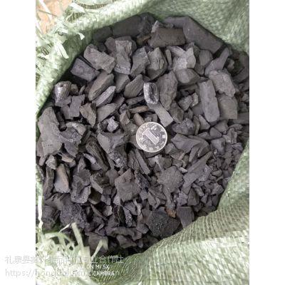 窑厂直销木炭颗粒, 木炭粉沫, 木炭渣
