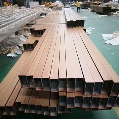 木纹铝方通-木纹铝方通生产厂家