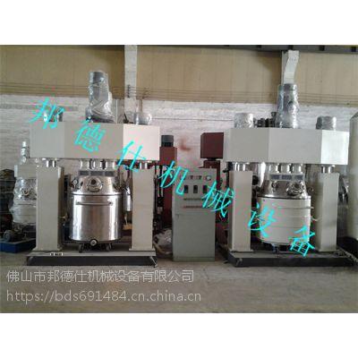 邦德仕供应高速分散机 胶水乳化分散机批发
