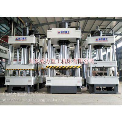 1200吨液压机_1600吨油压机_2000吨压力机厂家直销