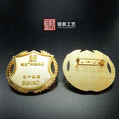 金银高档贵金属徽章厂家 纯金纯银徽章勋章订做