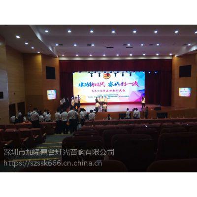 深圳对讲机出租,灯光音响话筒桁架、LED屏投影出租