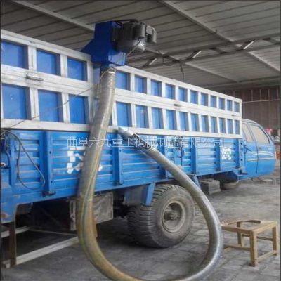 六九软管无轴抽粮机 地面散粮食装车吸粮机 自吸式输送机