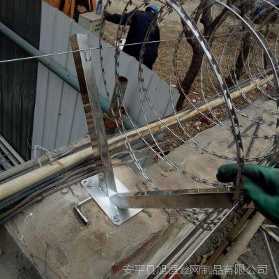 旭恒丝网厂专注生产不同规格型号刀片刺绳-不锈钢刀片刺绳