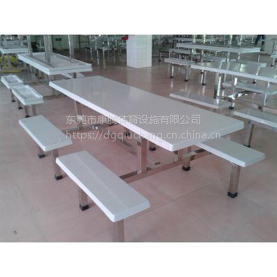 工厂饭堂餐桌批发200员工用餐需要几张餐桌椅六月玻璃钢餐桌特供