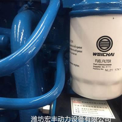 潍柴原装发电机组30KW WP2.3D33E200小功率柴油机