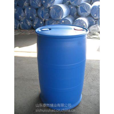 启东 泰然 180公斤危险品包装桶 塑料桶 化工桶皮重8-10.5公斤 可定做可印Logo