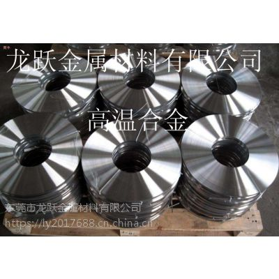 GH2696高耐蚀钢GH2696耐热钢GH2696镍基合金价格