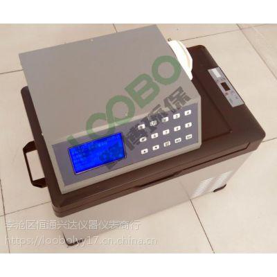 LB-8000D水质自动采样器 水质检测采样器