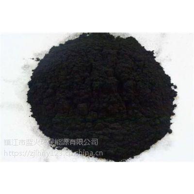 环保煤粉型号、连云港环保煤粉、蓝火环保能源