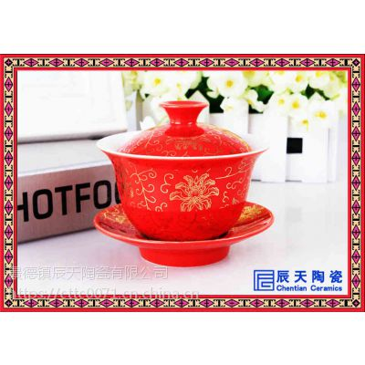 冰裂陶瓷盖碗茶杯 陶瓷盖碗茶杯 青花瓷 陶瓷盖碗泡茶壶