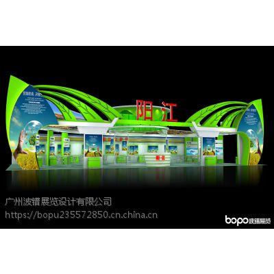 2017阳江农博会展台设计搭建