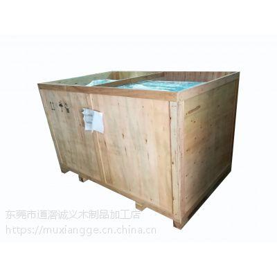 永盛木箱,胶合板木箱,就在东莞???