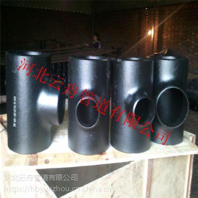 批发碳钢三通 销售不锈钢三通 无缝三通厂家直销 三通生产工艺