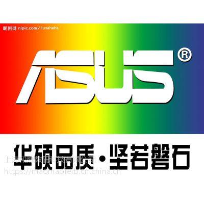 上海玩家国度笔记本电脑售后维修网点60516373