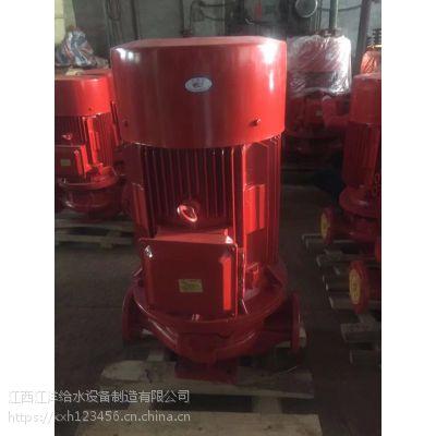 消防泵房安装XBD5/60-SLH喷淋泵成套设备XBD6/60-SLH