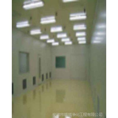 浙江净化系统工程 净化系统工程