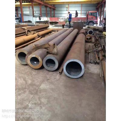 供应 鞍钢合金无缝钢管可切割零售40CrMo