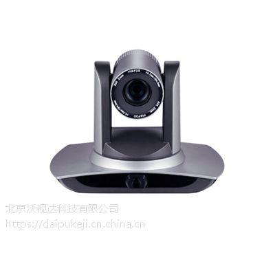 会议用1080P会议摄像机市场价