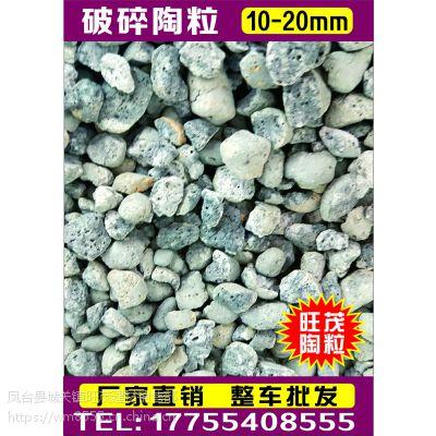 金华陶粒,页岩陶粒厂