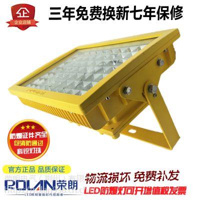 井底停车场LED防爆灯 100WLED防爆吸顶灯
