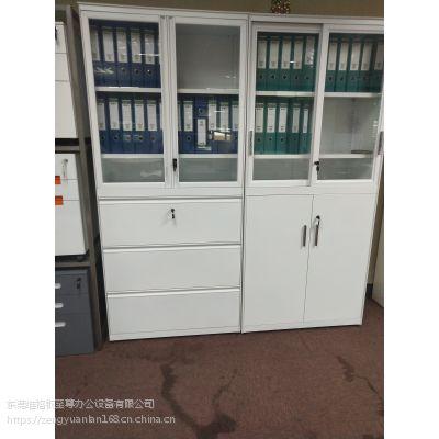 webber文件柜