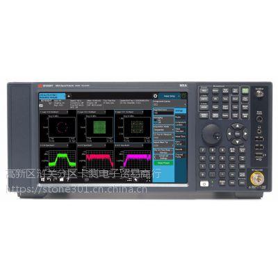 杭州N9020B 南京N9020B 26.5GHZ MXA频谱仪