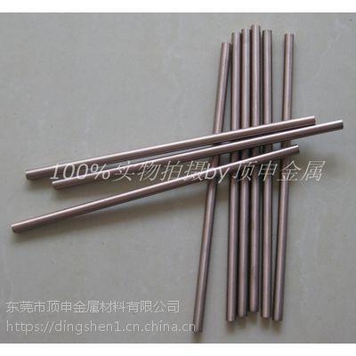 广东电极材料进口红铜棒钨铜棒铬锆铜棒