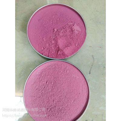 直销色粉 粉色各种颜色 导盲砖用铁黄 耐磨地坪用铁黄 建筑建材等行业