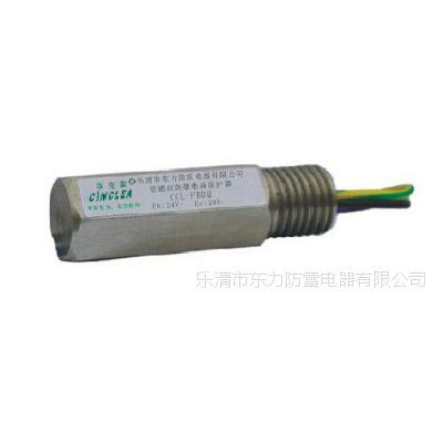 厂家供应管镙纹型防爆电涌保护器防雷器避雷器电源防雷器模块