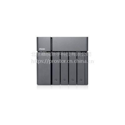 XN5004T雷电NAS网络存储 40TB(4*10T企业盘)