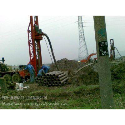 黄山钻井选通泉 用气钻设备加强夯技术钻石头深井