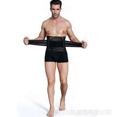 外贸货源 男士运动加压护腰收腹带 欧美性感减啤酒肚束腰带