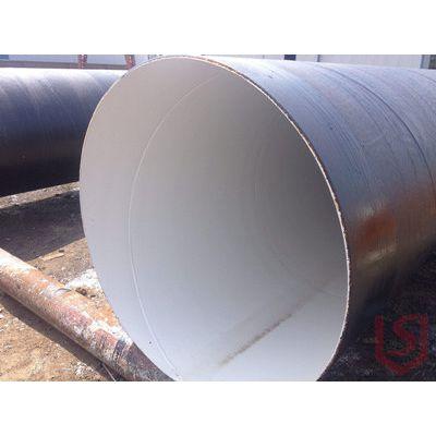 安顺防腐螺旋管价格上涨,盛仕达Q345螺旋钢管防腐处理