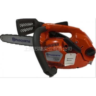 瑞典胡斯华纳T435油锯 富世华伐木锯 超輕量型鏈鋸 Husqvarna T435